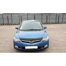 Дефлектор капота  HONDA CIVIC SHOCIVS0612