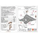 Стальная защита картера Alfeco AUDI Q5 30.24