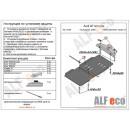 Стальная защита картера Alfeco AUDI Q7 30.08