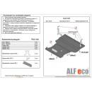 Стальная защита картера Alfeco AUDI Q3 30.35