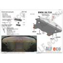 Стальная защита картера Alfeco BMW X6 34.20
