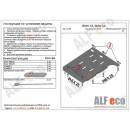 Стальная защита картера Alfeco BMW X5 34.09