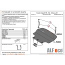 Стальная защита картера Alfeco SEAT ALTEA 20.12A