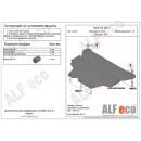 Стальная защита картера Alfeco SEAT LEON 30.33S