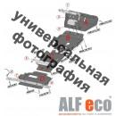 Стальная защита картера Alfeco УАЗ PATRIOT 39.01