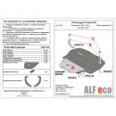 Стальная защита картера Alfeco VOLKSWAGEN PASSAT B6 26.33