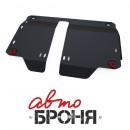 Стальная защита картера АвтоБроня FAW V2 111.08004.1