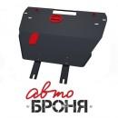 Стальная защита картера АвтоБроня FAW BESTURN B50 111.08001.2