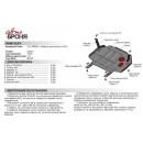 Стальная защита картера АвтоБроня FAW OLEY 111.08008.1