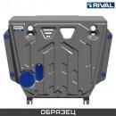 Алюминиевая защита картера АвтоБроня MAZDA CX5 333.3823.1