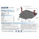 Стальная защита картера АвтоБроня SEAT ALTEA 111.05107.1