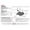 Стальная защита картера АвтоБроня SEAT IBIZA 111.5842.1