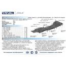Алюминиевая защита картера АвтоБроня LAND ROVER RANGE ROVER SPORT 333.3109.1