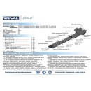 Алюминиевая защита картера АвтоБроня INFINITI QX56 333.4122.1