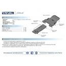 Алюминиевая защита картера АвтоБроня LAND ROVER RANGE ROVER 333.3116.1