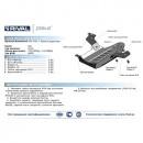 Алюминиевая защита картера АвтоБроня LAND ROVER DISCOVERY SPORT 333.3127.1