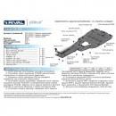 Алюминиевая защита картера АвтоБроня LEXUS GS 333.3214.1