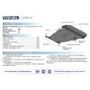 Алюминиевая защита картера АвтоБроня VOLVO XC70 333.5911.1